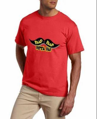 b2f5692f7 Men Light Red Baap Baap Hota Hai T-Shirt, Size: Small, Medium, Large ...