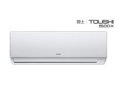 Inverter Split Air Conditioners Toushi 5100X