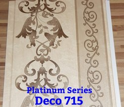 Natural Plain PVC PANELS, For Commercial