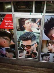 Men Stylish Hair Cutting
