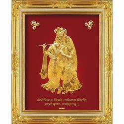 Gold Photo Frame Radhakrishna, Size (inches): A3
