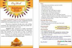 Shatadhauta Ghruta Cream (with Turmeric)
