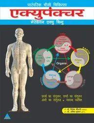 ACS Acupuncture Books