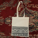 Cotton Organic Bag
