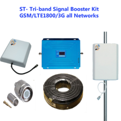 Mobile Signal Booster - Cell Phone Signal Booster Latest Price
