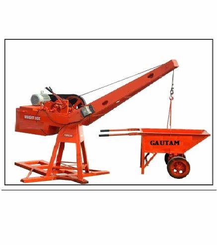 Mini Crane For Bricks Lifting At Rs 55000 Set Small