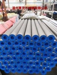 Nickel Seamless Pipes