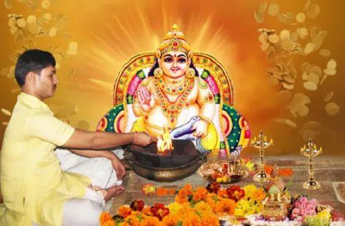 Kubera Puja Mantra Japa And Yajna Services