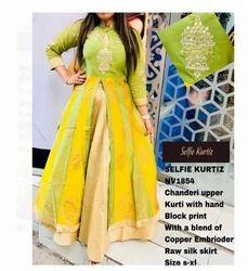 Printed Ladies Designer Kurti