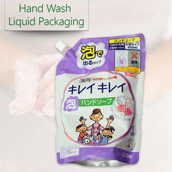 Hand Wash Liquid Packaging