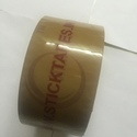 20m-8000m Brown Printed Bopp Tape, For Packaging, Thickness: 30microns To 100microns