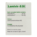 30mg Lamivudine Tablets