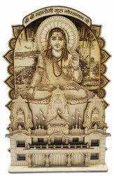 Brown Gorakhnath Temple Wood Decorative