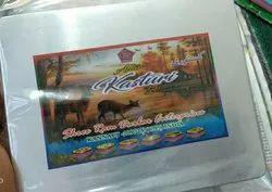 Dry Kasturi, Packaging Type: Box, Packaging Size: 10Pcs