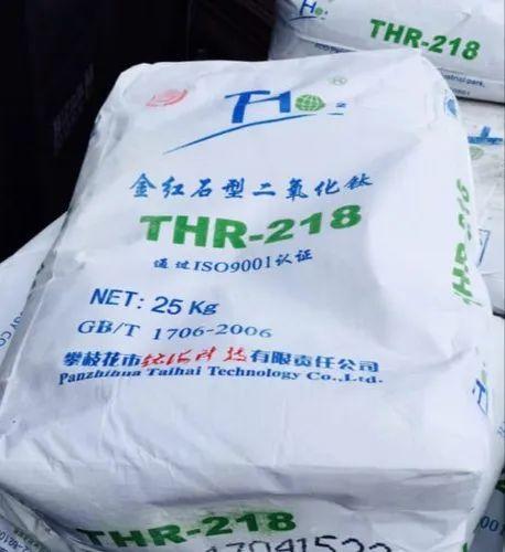 Titanium Dioxide Rutile - DR 2588 Inter China Titanium Dioxide