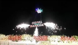 LED Display With Special Effect, India