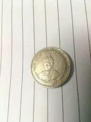 5 Rupees Mahatma Basaveshwara Coin
