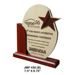 JMP 436B Award Trophy