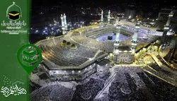 Hajj Umrah Tour Packages