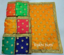 Border Butti Saree Fancy Saree Rakhi Butti