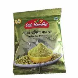 Oak Bandhu 15Gm Arya Coriander Powder, Packaging Type: Packet