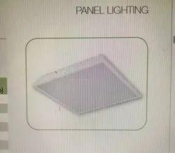 Havells LED Lights - Wholesaler & Wholesale Dealers in India
