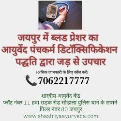 Blood Pressure Ayurvedic Treatment Jaipur