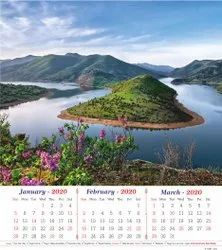 Four Sheet Wall Calendar 204