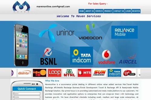 API RECHARGE SERVICES, मोबाइल रिचार्ज