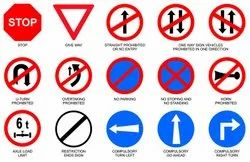 Mandatory / Regulatory sign boards