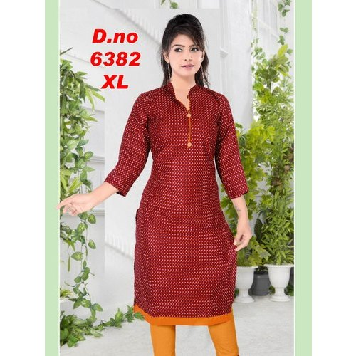 Cotton Also Available in Net Silk Party Wear Ladies Fancy Churidar Suit