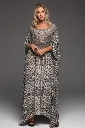 Digital Printed Long Kaftan