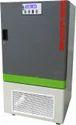 Vertical Lab Freezer