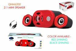 Quantum QHM6200A USB Mini Speaker