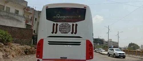 50 Seater Non AC 2 x 2 Luxury Bus