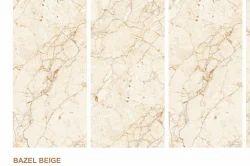 Bazel Beige High Gloss Floor Tile
