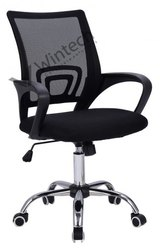 Back Support Computer Chair