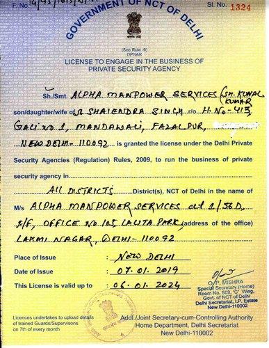 Certification of  PSARA