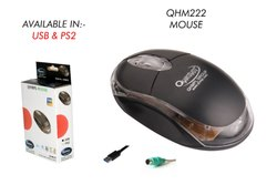 Quantum USB Wired Mouse