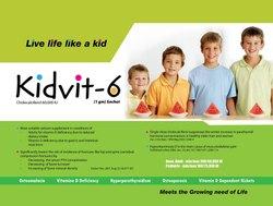 Vitamin D (Cholecalciferol 60000 IU) Sachet