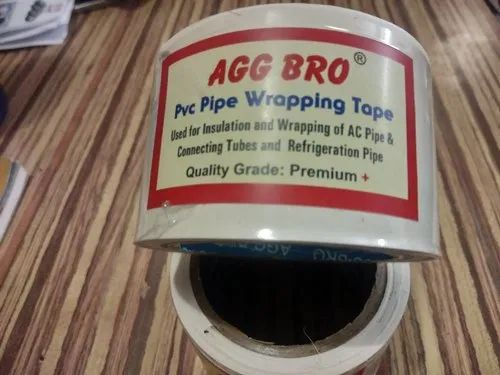 Aggarwal Brothers New Delhi Manufacturer Of Leakage
