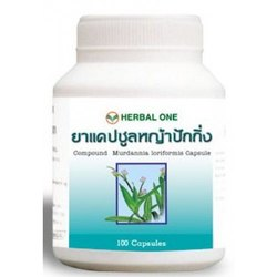 Beijing Grass Herbal Capsules