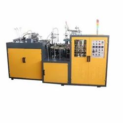 Disposable Paper Glass Machine