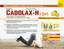 Anti-Constipation Granules (Lactitol & Isaphagula Husk)