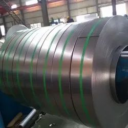FMCS Certification for Cold-Rolled Non-Oriented Electrical Steel Sheet and Strip
