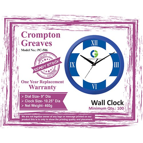 Promotional Wall Clock - Promotional Clock Manufacturer from