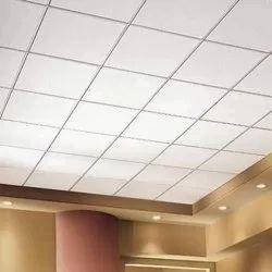 Aluminum Ceiling in Bengaluru, Karnataka | Get Latest ...