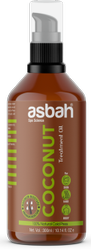 Asbah Coconut Treatment Oil