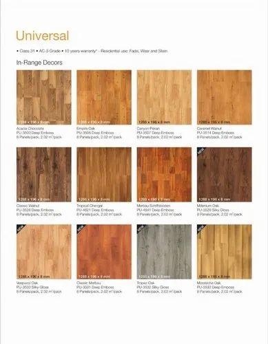 Corporate Building Modern Pergo, Pergo Laminate Wood Flooring