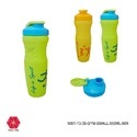 Sports Sipper Bottle GYM-WBT-13